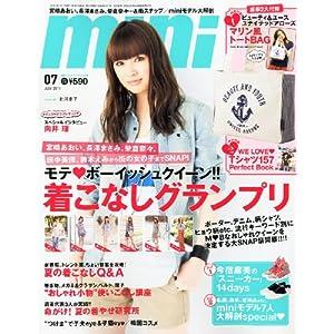 mini (ミニ) 2011年 07月号 [雑誌]