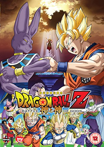 Dragon Ball Z: Battle Of Gods [DVD]
