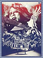 NOnsenSeMARkeTFINAL-最終階-2016.2.7EXTHEATERROPPONGI(初回生産限定盤)[DVD]