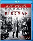 バードマン あるいは(無知がもたらす予期せぬ奇跡) [Blu-ray]