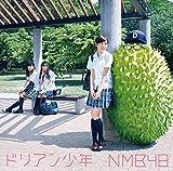 NMB48 team BII「心の文字を書け!」