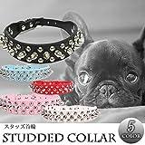 STARDUST 小型犬用 スタッズ 首輪 カラー 犬 フレンチブル ペット用品 (Sサイズ レッド) SD-STCOLLAR-S-RD