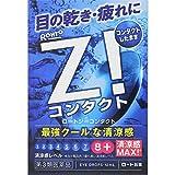 【第3類医薬品】ロートジーコンタクトa 12mL ランキングお取り寄せ