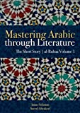 Mastering Arabic through Literature: The Short Story: al-Rubaa Volume 1
