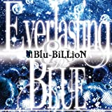 Everlasting BLUE(初回盤)
