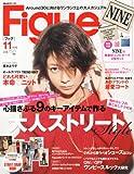 Figue (フィグ) 2012年 11月号