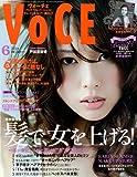 VoCE (ヴォーチェ) 2010年 06月号 [雑誌]