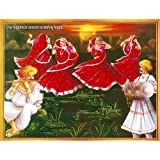 "Dolls Of India ""Gujrati Folk Dancers"" Reprint On Paper - Unframed (29.21 X 23.50 Centimeters)"