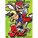 Viewtiful Joe, Vol. 1