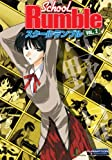 School Rumble Volume 2 [UK Import]