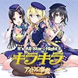 It's All Star☆Right彡