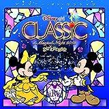 ディズニー・オン・クラシック ~まほうの夜の音楽会 2015 ライブ(2CD)