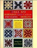 img - for Poakalani: Hawaiian Quilt Cushion Patterns & Designs, Vol. 1 book / textbook / text book