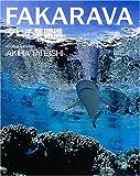 FAKARAVA―タヒチ夢環礁