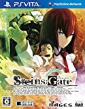 STEINS;GATE