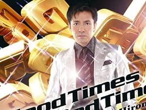 Good Times Bad Times(初回生産限定盤)(DVD付)