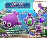 三洋物産 海物語 クジラッキー ICパスケース 【ぬいぐるみタイプ】