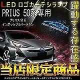 (プリウス パーツ)新型 プリウス カーテシ ランプ 50系 大人気 の オリジナル デザイン TOYOTA PRIUS専用