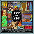 Spy vs Spy: The Music of Ornette Coleman