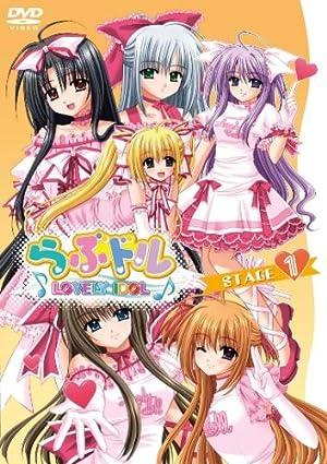らぶドル ~Lovely Idol~ DVD