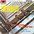 Please Please Me (Vinyle)