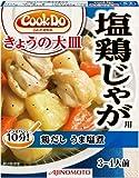 味の素 Cook Do きょうの大皿 塩鶏じゃが用 90g×4個