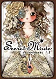 Secret Mode (TH ART SERIES)