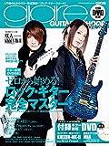 glare guitar school (�O���A�E�M�^�[�E�X�N�[��) Vol.5(DVD�t) (�V���R�[�E�~���[�W�b�NMOOK)