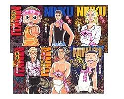 NINKU-忍空- 全6巻セット (集英社文庫―コミック版)