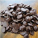 【 株式会社 共栄水産 】ガーナスイート(チョコレート) 100g そのままはもちろん色々使える逸品です!