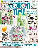 COTTON TIME 2016年 07月号 [雑誌]