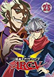 遊☆戯☆王ARC-V TURN-25[DVD]
