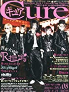 Cure (キュア) 2011年 08月号 [雑誌]()