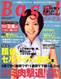 Bagel (ベーグル) 2007年 08月号 [雑誌]