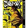 SIDOOH―士道― 5 (ヤングジャンプコミックスDIGITAL)