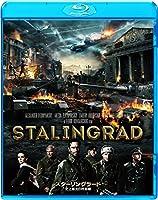 スターリングラード  史上最大の市街戦 [Blu-ray]