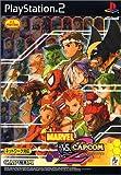 MARVEL VS. CAPCOM2 New Age of Heroes (Playstation2)