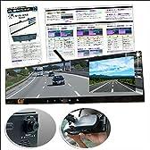 ミラー型 ドライブレコーダー ルームミラーモニター 4.3インチ 車載カメラ エンジン連動 自動録画対応 日本マニュアル付属