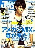 street Jack (ストリートジャック) 2009年 05月号 [雑誌]