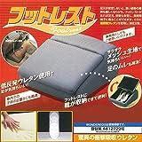 メッシュ生地・低反発ウレタン仕様フットレストボックス! シューズボックスとしてもお使い頂けます! 約15×32×34cm グレー