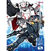 ファンタシースターオンライン2 ジ アニメーション 1 Blu-ray初回限定版