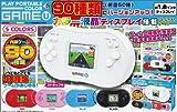 プレイポータブルカラーゲームU90 90種類のゲームが内蔵 カラー液晶で楽しめる (ブラック)