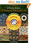 Owen Jones' Chinese Ornament (Dover E...