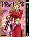 PEACE MAKER 3 (ヤングジャンプコミックスDIGITAL)