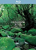 virtual trip 屋久島 悠久の楽園 [Blu-ray]
