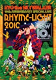 "RYO the SKYWALKER 10th ANNIVERSARY SPECIAL LIVE ""RHYME-LIGHT 2010""(仮) [DVD]"