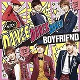 キミとDance Dance Dance/MY LADY~冬の恋人~(初回限定盤A)(DVD付)