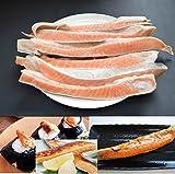 訳あり銀鮭ハラス1kg(無塩) トロけそうな銀鮭のハラス♪