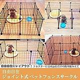 My Vision ペットフェンス 20枚セット ゲージ 犬 柵 ペット ペットガード レイアウトが自由に決められる MV-PETAMIME