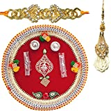 Handcrafted Steel Ganesha Design Pooja Thali Gift With Single Fancy Rakhi & Designer Lumba For Bhabhi - B073RJKWFV